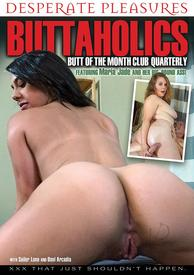 Buttaholics Butt Of The Month Club Q